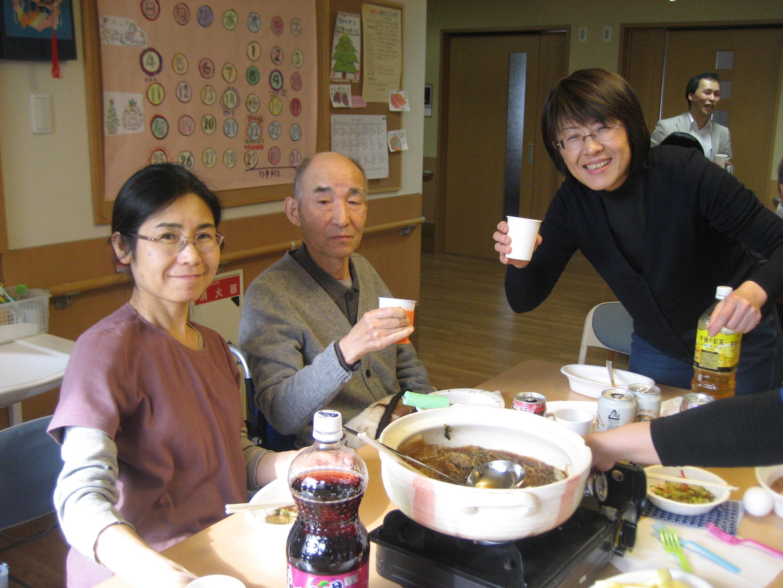 【七瀬の杜】冬の家族会