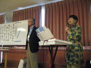 [七瀬の杜]童謡と唱歌を愛する会の皆様によるコンサートでした(^^)
