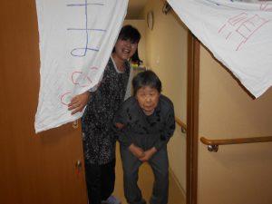 まゆ温泉~グループホームまゆ~