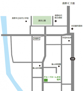 【地図】 グループホームまゆ松代 所在地のご案内