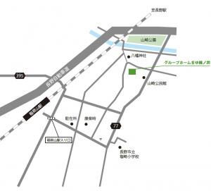 【地図】 グループホームまゆ篠ノ井 所在地のご案内