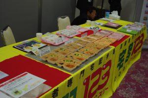4/23~4/29 お弁当メニューのお知らせ 【宅配クック123長野南店】
