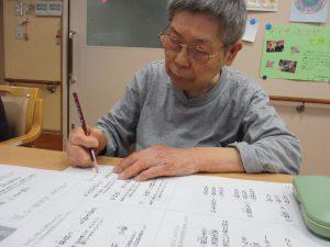 今日のおとなの学校  【デイサービスセンター七瀬】