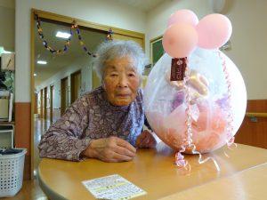 【七瀬の杜】Happy Birthday