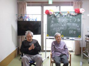 お誕生日会~グループホームまゆ篠ノ井~