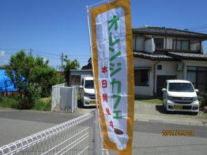オレンジカフェが開催されました!~まゆ更科~